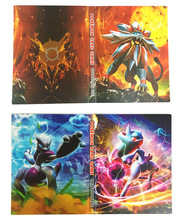 Pokemon 8 pocket/112 page Collectors Cards Folder Album