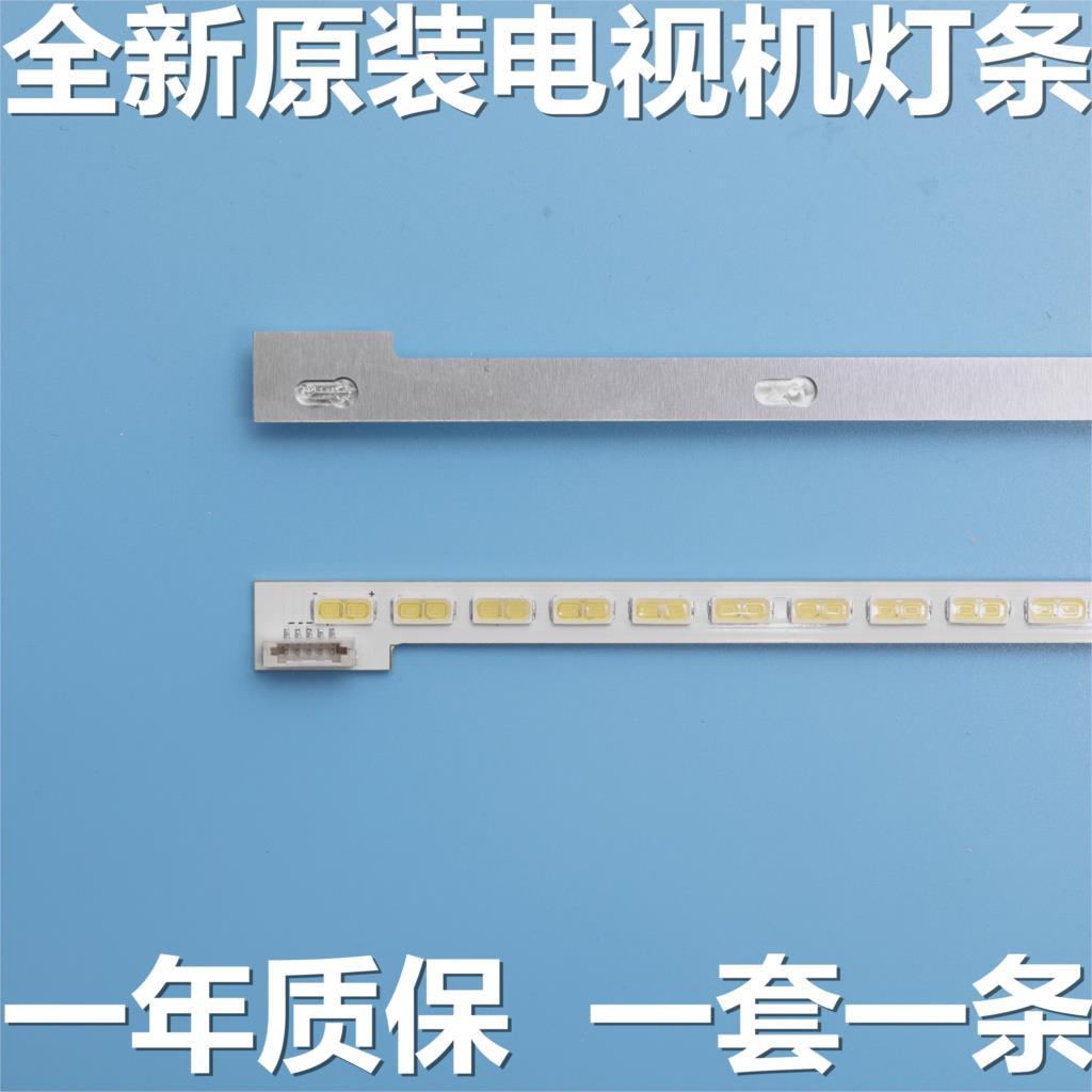 LED Backlight Strip SLED 2012SGS46 7030L 64 REV1.0 For LA46N71BX LTA460HN05 LJ64-03495A 46EL300C 46HL150C TA460HQ18 LTA460HW04