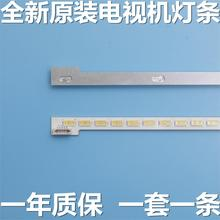 LED bande de Rétro Éclairage S LED 2012SGS46 7030L 64 REV1.0 pour LA46N71BX LTA460HN05 LJ64 03495A 46EL300C 46HL150C TA460HQ18 LTA460HW04