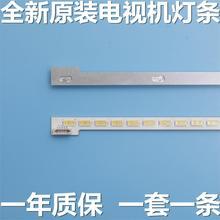 Tira de LED para iluminación trasera trineo 2012SGS46 7030L 64 REV1.0 para LA46N71BX LTA460HN05 LJ64 03495A 46EL300C 46HL150C TA460HQ18 LTA460HW04