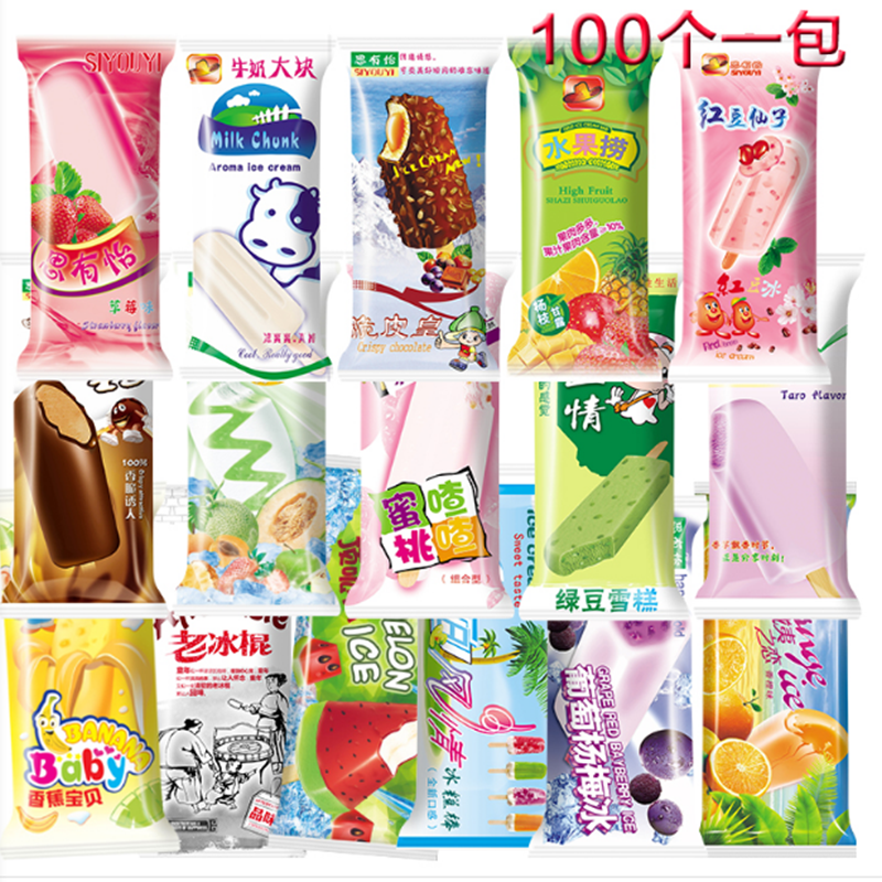 Ice Cream Popsicle Package Bag Printing Flat Polybag Food Pouch  Milk Strawberry Fruit Ice Lolly Bag 8*19cm 200pcs/lot