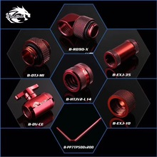 BYKSKI red Version G1/4 Plug / Hose Fitting / OD14mm Hard Tube Fitting / Filter / Thermometer / Rotary Fitting / Water Switch