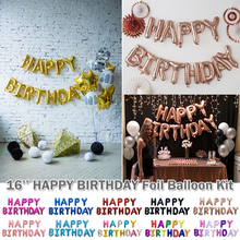 Happy Birthday balloon16 inch A set letters  Suit Aluminum film balloons for party decoration kid gift balloon D30