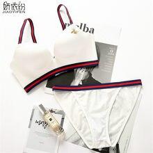 05aa9b374 Novo Conjunto de Sutiã Sexy Pequeno Peito Brilhante Confortável Mulheres  Underwear Bonito Bordado Pequena Abelha Simples