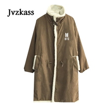 Jvzkass 2019 new Autumn and winter women's new Korean loose was thin in the long coat thick lamb wool coat jacket  Z15 2017 new korean children s clothing coat boy in the long section of the coat autumn and winter clothes thick wool jacket