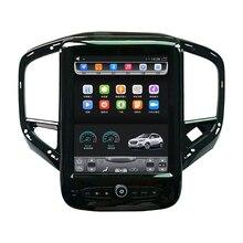 CMC блеск V3 10,4 дюймов Тесла вертикальный сенсорный Экран Android автомобильный gps навигации Мультимедиа Видео Bluetooth беспроводной доступ в Интернет