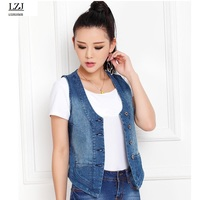 Women Vest New Limited Solid Formal Cotton 2017 Summer Female Plus Size Water Wash Distrressed Personality