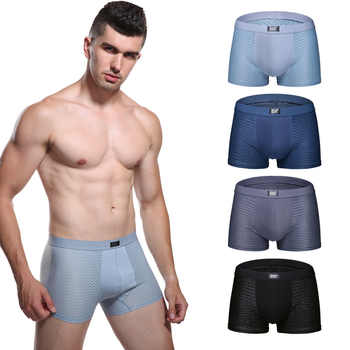 youlehe 8pcs Cool Ice Silk Men\'s Boxer Shorts Super Breathable Mesh Men Underwear Sexy Slim Underpants Brand Cueca dropshipping