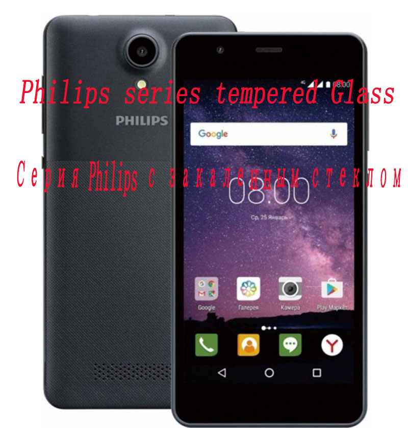 2PCS 9H Tempered Glass for <font><b>Philips</b></font> Xenium V787 V787+ V526 V377 X818 X586 <font><b>S326</b></font> X596 Protective Film <font><b>Screen</b></font> Protector cover image
