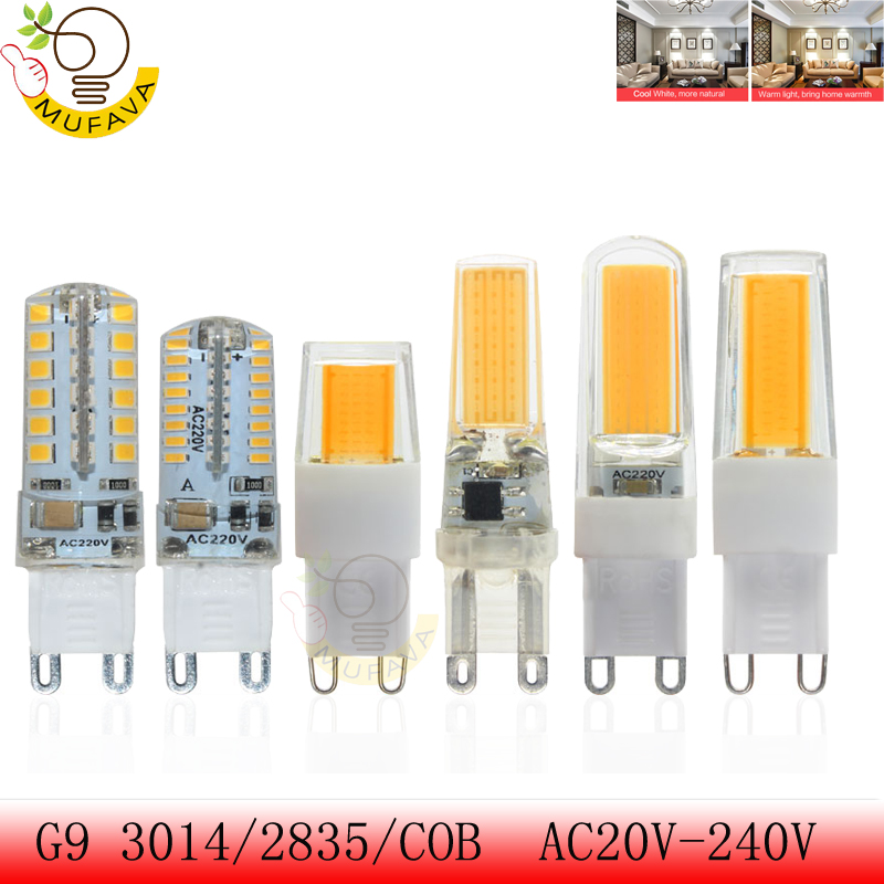 Mini G4 G9 Dimmable LED Corn Bulb 3W 5//7W 9W Silicone Crystal SMD//COB Lamp Light