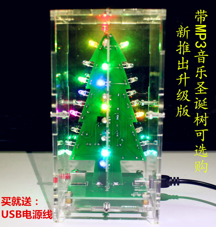 Colorful Christmas diy gift tree LED lights flash tree produs