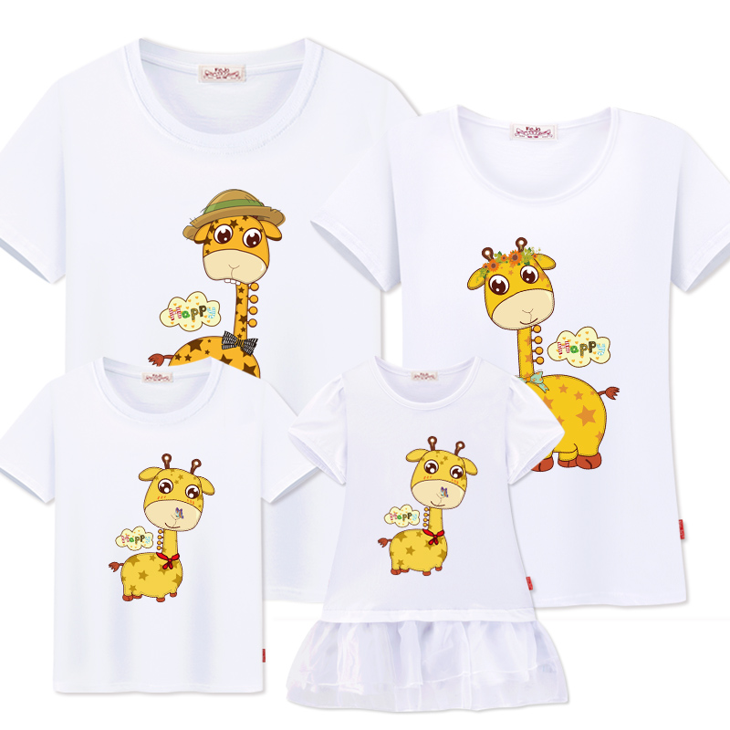 look de famille mère fille robes t-shirts père fils maman - Vêtements pour enfants