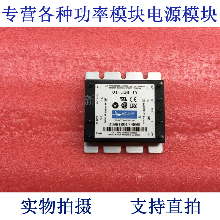 VI-JW0-IY 24V-5V-50W DC / DC power supply module vi jt1 iy 110v 12v 50w dc dc power supply module