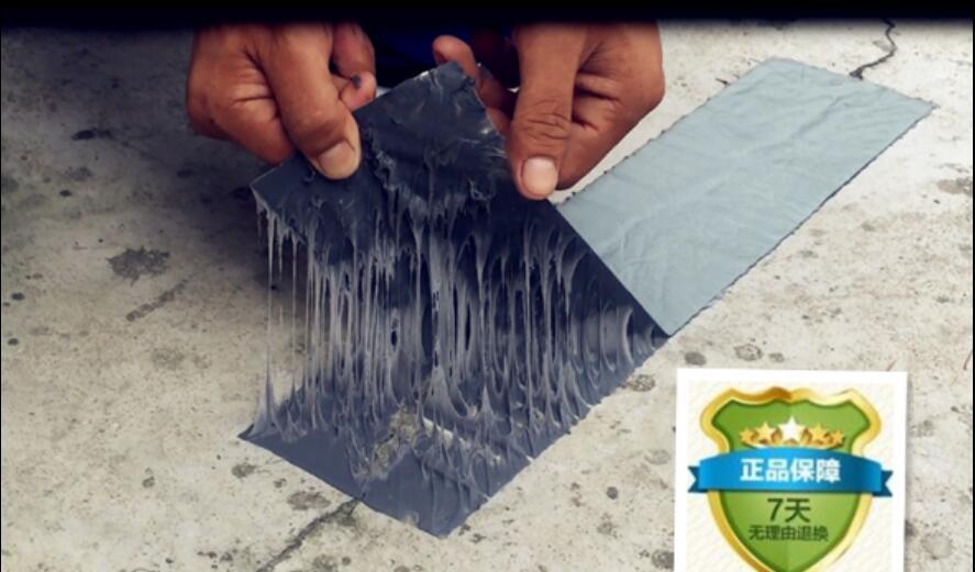 10cm*10m  Waterproof Membrane Waterproof tape roof waterproof taping10cm*10m  Waterproof Membrane Waterproof tape roof waterproof taping