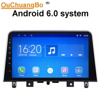 Ouchuangbo 10.1 inch android 6.0 car media gps navigation for JAC S3 2017 support 1080P video WIFI mirror link