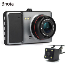 Dashcam 4 0 inch Full HD 1080P Dual Lens Car Dash Cam Night Vision Vehicle Video