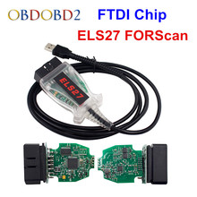 Lo nuevo ELS27 FORScan Trabaja Para Ford/Mazfa/Lincoln/Mercury ELS 27 Escáner Verde PCB Chip FTDI + PIC24HJ128GP Envío Gratis