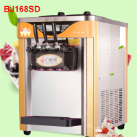 BJ168SD 220V/110V 12 16L /H Soft ice cream maker 1100w ice cream machine stainless steel Small size machine Yogurt Ice Cream