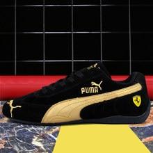 0cc2b5cf2004c1 2019 New Arrival PUMA Men s Racing Shoes Drift Cat 7 Sneaker Leather Light  Weight Pro Sport