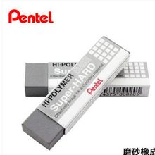 Pentel ZEB20 HI-POLYMER Supler Hard Eraser Japan