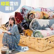 12e31fd8baa0a Popular Chiffon Fabric Green-Buy Cheap Chiffon Fabric Green lots ...