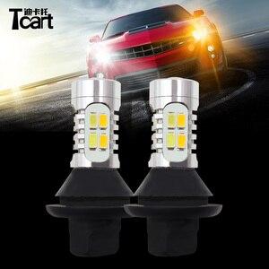 Tcart 2 шт., бесплатная доставка, золотой цвет, PY21W S25 BAU15S 1156 светодиодный дневные ходовые огни и Передние поворотники, все в одном