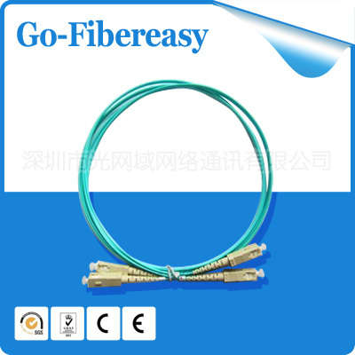 5pcs/lot SC-SC OM3 10g Fiber Optic Patch Cord, Multimode Duplex 50/125um PVC cable 3 Meters