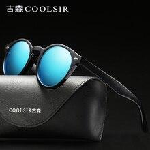 Men and women can use polarized sunglasses classic dazzle color retro driving sunglasses oumily retro colourful reflective dazzle colour sunglasses golden multicolor