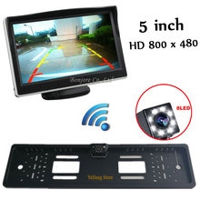 цена на HD 5