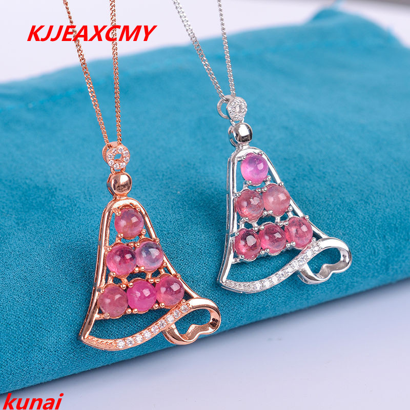 KJJEAXCMY fine jewelry s925 silver color jewelry natural South pendants to send a necklace tourmaline abcKJJEAXCMY fine jewelry s925 silver color jewelry natural South pendants to send a necklace tourmaline abc