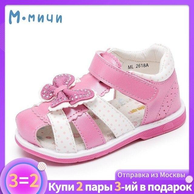 MMnun 3 = 2 ילדי סנדלי בנות סנדלי ילדי סנדלי אורטופדי קיד נעלי סגור הבוהן פעוט ילדה סנדלי גודל 27 -32 ML2618