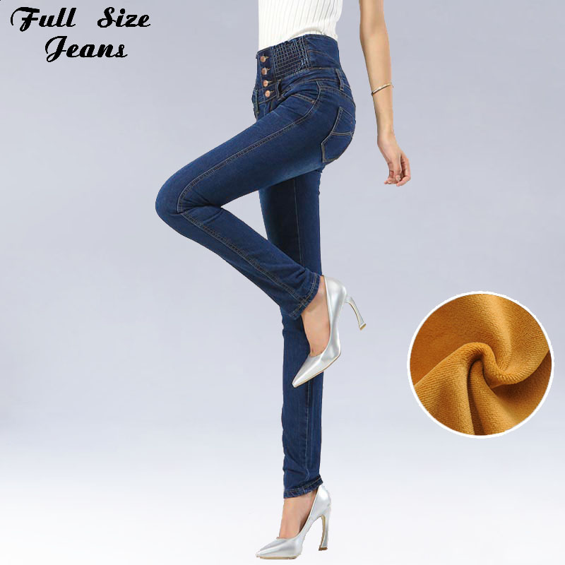 2017 Women 5 Colors High Elastic Waist Skinny Pencil Jeans Femme Plus Size Slim Fit Denim Long Casual Pant Sexy Trousers 4Xl 6Xl 4xl plus size high waist elastic jeans thin skinny pencil pants sexy slim hip denim pants for women euramerican