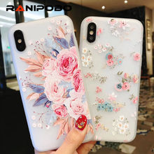 Vintage Flower Silicon Phone Case For iPhone