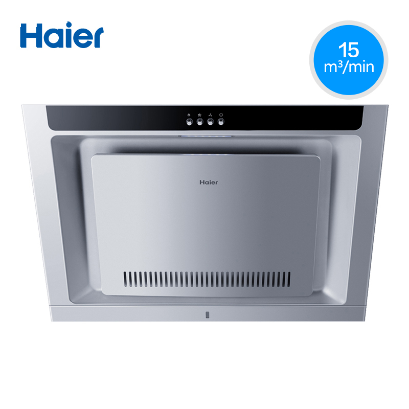 Haier CXW-200-C150 Special offer Small Home Side suction European style Big suction Range hood