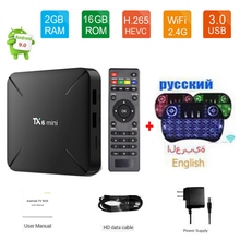 Tanix TX6 MINI TV Box android 9 Allwinner H6 2GB 16GB 2.4GHz WiFi Support 4K H.264 smart tv box