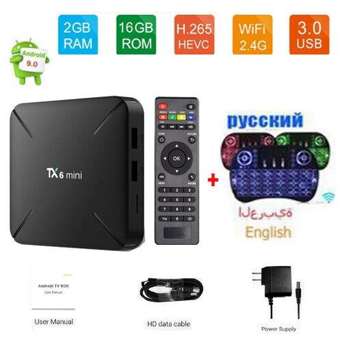Tanix TX6 MINI TV Box android 9 Allwinner H6 2GB 16GB 2.4GHz WiFi Support 4K H.264 smart tv box