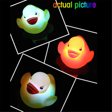 Cute Yellow Duck LED Auto Color Changing Infant Baby Bath Toy Flashing Light Toy AO#P