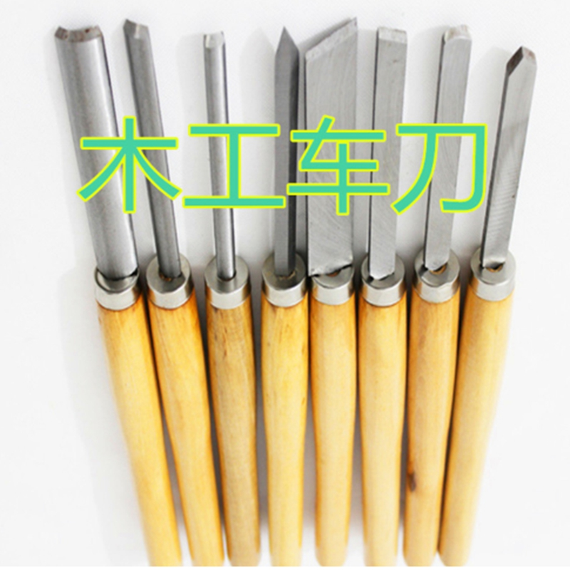 High Speed Steel Wood Turning Lathe Tools Chisel Gouge Woodworking Set 8 Pcs Chisels Tool Woodturning Tool Lathe Carving
