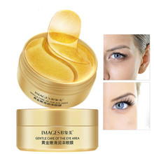 60Pcs=30 Pairs 24k Gold Crystal Collagen Eye Mask Anti Aging/Dark Circles/Puffiness Moisturizing Eye Masks Colageno Gel Eye Pads