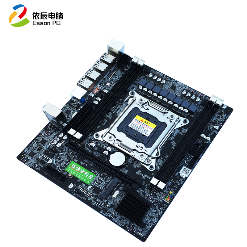 Jiahua Yu X79 desktop computer motherboard E5 supports 8 cores LGA2011 Intel DDR3 SATA II in Motherboards from Computer Office