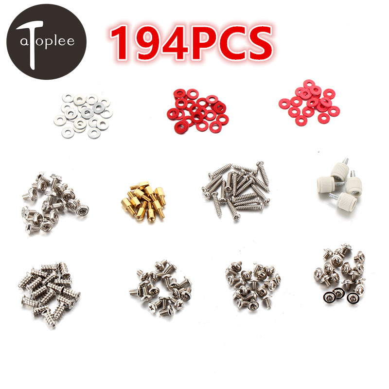 194PCS/Set 11 types Computer Screw Set Kits Self Screw Assortment DIY Screw Set For Motherboard PC Case Hard Disk Screws