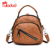 Women Backpack High Quality Small PU Leather Backpacks for Teenage Girls Female Travel Shoulder Bag New Bagpack mochila mujer недорого