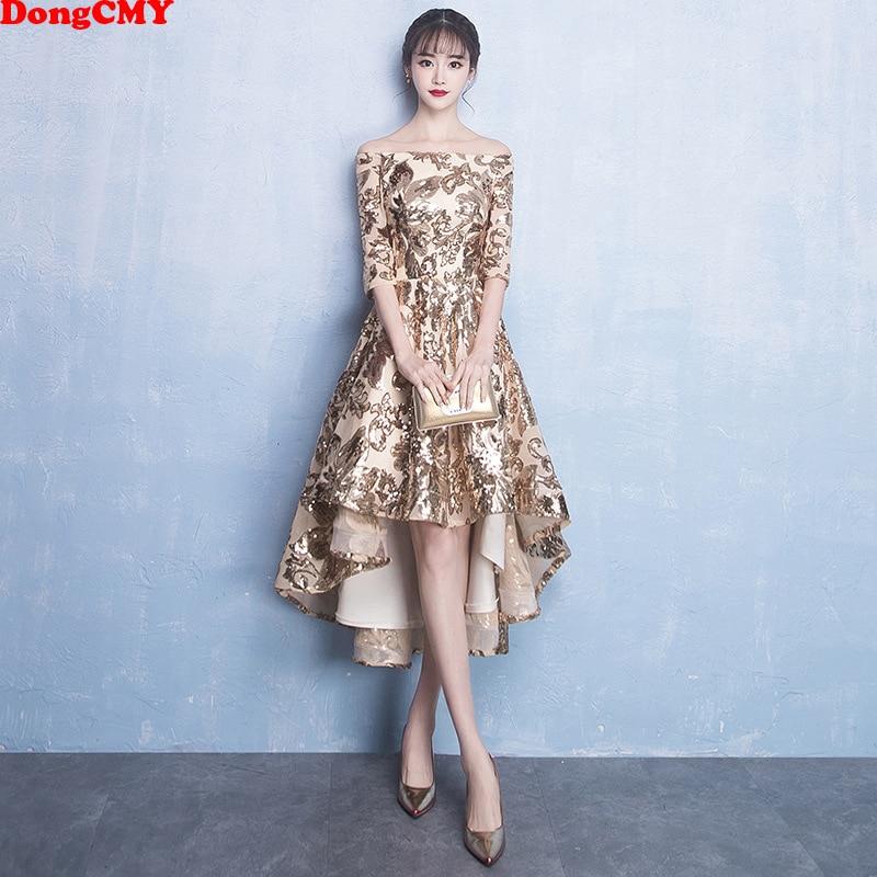 DongCMY Gold Color Princess Bridesmaid Dresses Half Sleeve Wedding Party Junior Vestido Gown