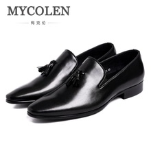MYCOLEN Mens Slip On Tassel Formal Leather Dress Shoes Luxury Brand Pointed Toe Ballet Flats Male Elegant Business Shoes Men new women solid color suede flats heel pearl fashion high quality basic pointed toe ballerina ballet flat slip on shoes light