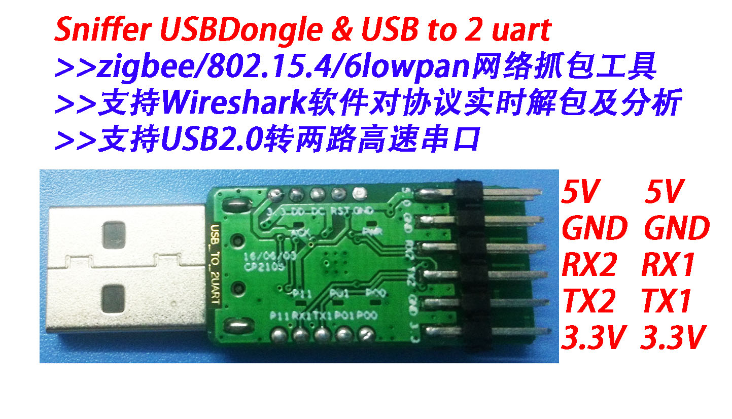 CC2530 USB sniffer Dongle, support zigbee/802.15.4/6lowpan protocol cc2530 usb dongle zigbee module packet sniffer capture
