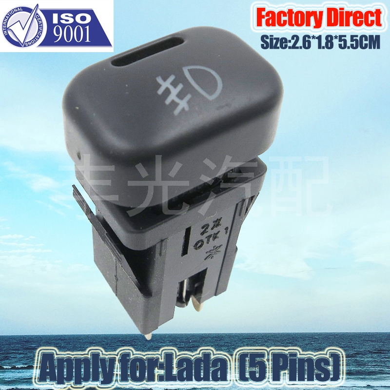 Factory Direct Auto Fog Lamp Swtich Apply for LADA (5PCS/Lot)2.6*1.8*5.5CM 5Pins