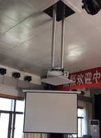 Bamboo projector lift for Large complex places such as conference rooms, concert halls, multi purpose halls, banquet halls
