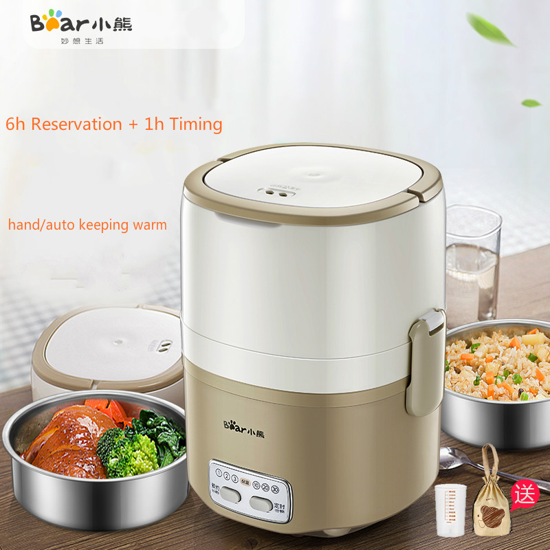 Bear Electric Lunch Box 2 Layers 0.75L*2 Reservation Timing Mini Rice Cooker Cooking Steamer Box Container 220v 600w 1 2l portable multi cooker mini electric hot pot stainless steel inner electric cooker with steam lattice for students