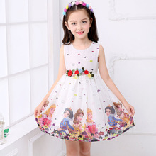 2018 Summer Princess Dress Cartoon  Cosplay Costume Chiffon Flower Girls Dresses & Tippet 3-12 Years Old Birthday Gift