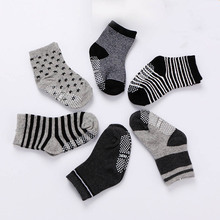 12 Pairs/Pack Striped Non-Slip Baby Socks Unisex Cotton Gray Black Girl 1-3 Years Old Infantil Wholesale